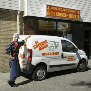 Chinees Restaurant de Chinese Muur image 1