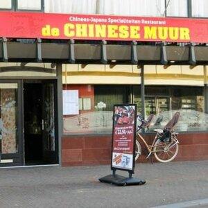 Chinees Restaurant de Chinese Muur image 3