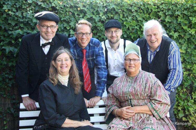 Seniorenmatinee in Theater de Kampanje tijdens feestweekend Stadshart op Koers